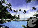 Swimming Pool : Centara Grand Beach Resort & Villas Krabi, Couple & Honeymoon, Phuket