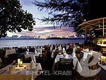 Restaurant : Centara Grand Beach Resort & Villas Krabi, Beach Front, Phuket