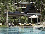 Exterior : 1 Bedroom Beachfront Villa (มาเป็นครอบครัว&หมู่คณะ) โรงแรมในกระบี่, ประเทศไทย