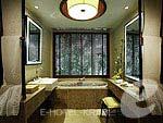 Bathroom : 1 Bedroom Beachfront Villa (มาเป็นครอบครัว&หมู่คณะ) โรงแรมในกระบี่, ประเทศไทย