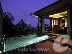 Room View : 1 Bedroom Ocean Facing Villa with Pool (มาเป็นครอบครัว&หมู่คณะ) โรงแรมในกระบี่, ประเทศไทย