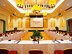 Meeting Room : Centara Grand Beach Resort Phuket, Ocean View Room, Phuket