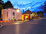 Entrance / Centara Grand Beach Resort Phuket, หาดกะรน