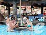 Bar : Grand West Sands Resort & Villas Phuket, Couple & Honeymoon, Phuket
