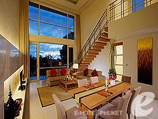 プーケット スパ併設のホテル : グランド ウエストサンド リゾート & ビラ プーケット(1)のお部屋「ペントハウス プール スイート 4ベッドルーム」