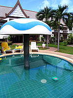 Kids Pool : Centara Kata Resort, 2 Bedrooms, Phuket