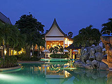 Centara Kata Resort, Couple & Honeymoon, Phuket