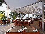 Restaurant : Centara Koh Chang Tropicana Resort, Koh Chang, Phuket