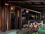 Bar / Centara Koh Chang Tropicana Resort, มีสปา