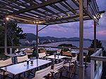 プーケット カロンビーチのホテル : センタラ ヴィラ プーケット 「Restaurant」