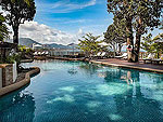 Swimming Pool : Centara Villas Phuket, Kata Beach, Phuket