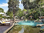 Swimming PoolCentara Villas Phuket