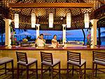 サムイ島 ビーチフロントのホテル : センタラ ヴィラ サムイ 「Bar」