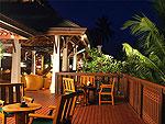 サムイ島 その他のビーチのホテル : センタラ ヴィラ サムイ 「Restaurant」