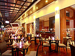 Restaurant : Ashlee Hub Hotel Patong, Family & Group, Phuket