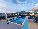 Swimming Pool : Ashlee Hub Hotel Patong, Free Wifi, Phuket