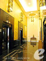 Lifts : Grande Centre Point Hotel Ploenchit, Meeting Room, Phuket