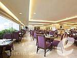 RestaurantCentre Point Silom Hotel
