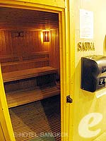 Sauna : Centre Point Thong Lo, Fitness Room, Phuket