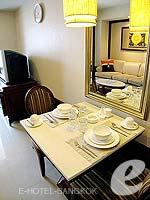 バンコク スクンビットのホテル : センター ポイント トンロー(Centre Point Thong Lo)の1ベットルームルームの設備 Dining