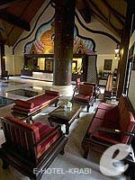 Lobby : Cha Da Beach Resort & Spa, Fitness Room, Phuket