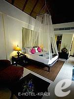クラビ 10,000~20,000円のホテル : ランタ チャ ダ ビーチ リゾート(Cha Da Beach Resort & Spa)のダイアモンド ビラルームの設備 Room View