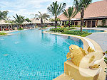 Swimming Pool : Chalong Villa Resort & Spa, Serviced Villa, Phuket