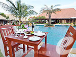 Swimming Pool : Chalong Villa Resort & Spa, Other Area, Phuket