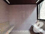 Sauna : Chalong Villa Resort & Spa, Serviced Villa, Phuket