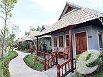 プーケット ヴィラコテージのホテル : チャロン ヴィラ リゾート & スパ(Chalong Villa Resort & Spa)のデラックス プライベート ヴィラルームの設備 Exterior