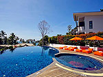 Swimming Pool : Chams house, with Spa, Phuket
