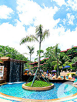 Kids Pool : Chanalai Flora Resort, Kata Beach, Phuket