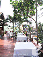 Restaurant : Chanalai Flora Resort, Kata Beach, Phuket