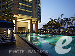 Swimming Pool / Chatrium Hotel Riverside Bangkok,