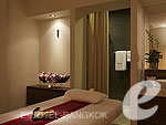Spa : Chatrium Hotel Riverside Bangkok, 2 Bedrooms, Phuket