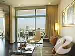 バンコク チャオプラヤー川周辺のホテル : チャトリウム ホテル リバーサイド バンコク(Chatrium Hotel Riverside Bangkok)のチャトリウム クラブ スイート 1ベッドルームルームの設備 Room View