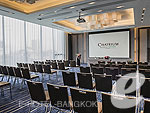 Conference Room : Chatrium Residence Sathon Bangkok, Meeting Room, Phuket