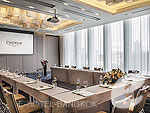 Conference Room : Chatrium Residence Sathon Bangkok, Connecting Rooms, Phuket