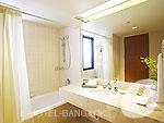 バンコク シーロム・サトーン周辺のホテル : チャトリウム レジデンス バンコク サトーン(Chatrium Residence Sathon Bangkok)のデラックス 1ベッドルーム スイートルームの設備 Bath Room