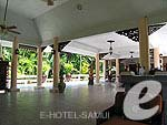 Entrance : Chaweng Buri Resort, Beach Front, Phuket