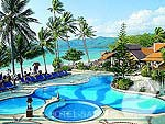 Beachfront Pool : Chaweng Regent Beach Resort, Serviced Villa, Phuket