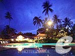 Night View : Chaweng Regent Beach Resort, Chaweng Beach, Phuket