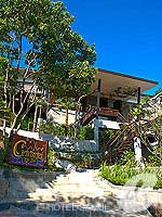 Entrance : Chintakiri Resort, Koh Tao, Phuket