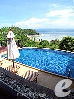 Swimming Pool : Chintakiri Resort, Koh Tao, Phuket