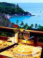 Restaurant : Chintakiri Resort, Koh Tao, Phuket
