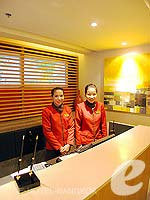 Reception : Citadines Bangkok Sukhumvit 16, Fitness Room, Phuket