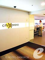 [City Express] : Citadines Bangkok Sukhumvit 16, Fitness Room, Phuket