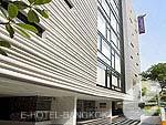 バンコク フィットネスありのホテル : シタディーヌ バンコク スクンビット 23 「Exterior」