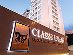 Entrance : Classic Kameo Hotel & Serviced Apartments Ayutthaya, Serviced Apartment, Phuket