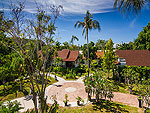 Exterior : Coco Palm Beach Resort, Maenam Beach, Phuket
